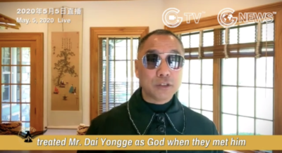The five-minute video tells you how the Xi Empire infiltrating the U.S.