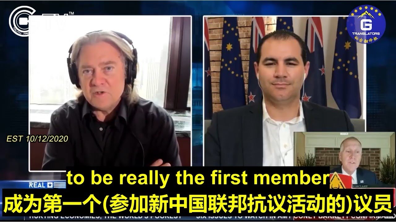 10/12 Jami-Lee Ross, member of the Advanced New Zealand Party on War Room