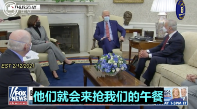 """Pompeo Talked About """"Double Designated"""" Call Between Biden & Xi, and CCP Banned BBC News"""