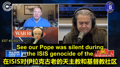 The Pope Has Not Said a Word About Persecution in China