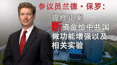 Senator Paul: The US Will Not Fund CCP To Do Gain of Function Research