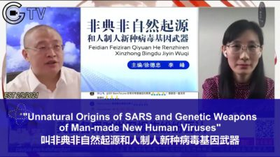 2/09/2021 Lude Media (w/ Dr. Yan) (Part. 1): First Revelation of the Textbook on CCP's Unrestricted Bioweapon Program