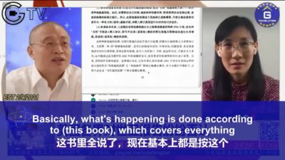 2/09/2021 Lude Media (w/ Dr. Yan) (Part. 2): First Revelation of the Textbook on CCP's Unrestricted Bioweapon Program