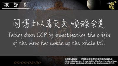 Taking down CCP by investigating the origin of the virus has waken up the whole US