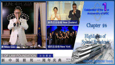 Highlights of 1st Anniversary Celebration of the New Federal State of China on June 4th, 2021(24)