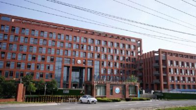 No Remorse: China Now Says the Wuhan Lab Deserves a Nobel Prize