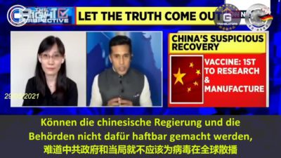 Chinese Communist Party should be responsible and should be held accountable for the pandemic