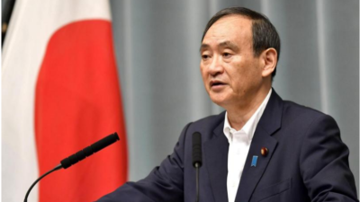 7/13/2021 Japan Galaxy News: Japanese Government Requires Textile Industry To Strengthen Response To Human Rights Violations; Yoshihide Suga's Cabinet Disapproval Rate Hits A Record High