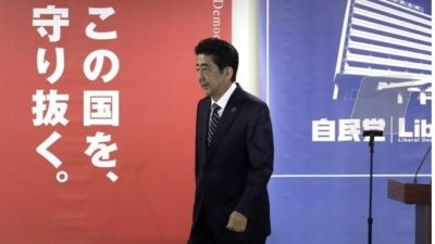 7/12/2021 Japan Galaxy News: Daily Infections Are Expected To Exceed Thousand During The Tokyo Olympics; Abe Expresses Sense Of Crisis For Next House Of Representatives Election