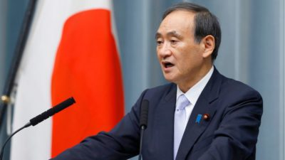 7/31/21 Japan Galaxy News: CCP Virus State Of Emergency To Run Until Aug. 31 In 6 Prefectures In Japan; Japanese PM Calls For Peaceful Resolution Of Taiwan Issue