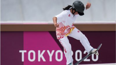 7/26/21 Japan Galaxy News: Japan Wins First Ever Olympic Gold Medal In Skateboarding; Suga And Tokyo Governor Discuss Olympics And CCP Virus