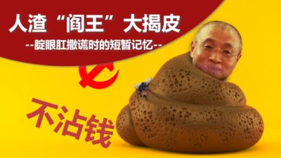 Liar Lude Claimed That He Didn't Touch Any Money From Whistleblowers' Movement, While Living in Miles Guo's House