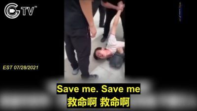 CCP Coverup of Henan Flooding: Young Man Beaten and Almost Arrested for Filming Flood Aftermath