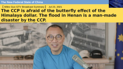 [Miles Today]  The CCP is afraid of the butterfly effect of the Himalaya dollar. The flood in Henan is a man-made disaster by the CCP.