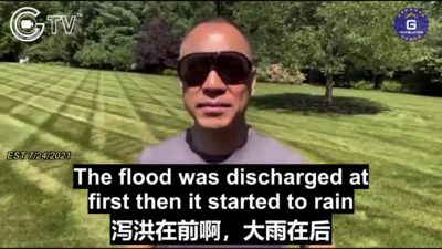 7/24/2021 Miles Guo's GETTR video (Part 1): The Zhengzhou Flood Was Totally a Man-Made Disaster!