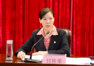 [GT Online]  Two Officials were Removed from Their Posts in Zhengzhou