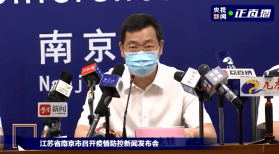 [GT Online] Nanjing CCP Virus Outbreak: More than 90% of the Cases Were Vaccinated