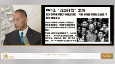 Mr. Miles Guo GTV live broadcast on August 16, 2021 Sharing of text condensed version