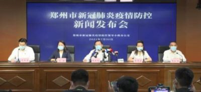 [GT Online] CCP May Have Pointed Russia Again as Source of Zhengzhou CCP Virus Outbreak