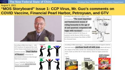 """""""MOS Storyboard"""" Issue 1: CCP Virus, COVID Vaccine, Financial Pearl Harbor, Petroyuan, and GTV"""