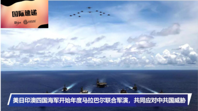 Navies From United States, Japan, India, and Australia Joined at the Annual Malabar Excises in Response to the Threat of the Chinese Communist Party