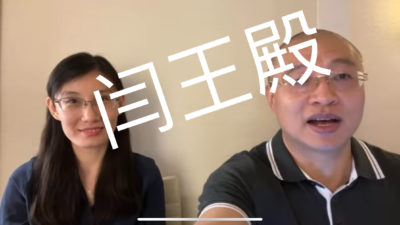 Freedom of Speech vs. Extinguishment of Voice of Yan-Wang Gang