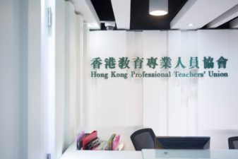 """Hong Kong Government Cut Ties with Professional Teachers' Union After CCP Calls it """"Cancer"""""""