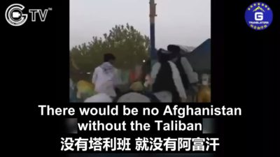 A Recomposed Propaganda Song Suggests the CCP Is Behind the Growth of the Taliban
