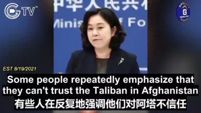 Chinese Foreign Ministry Spokeswoman Hua Chunying Whitewashes Taliban in Press Conference
