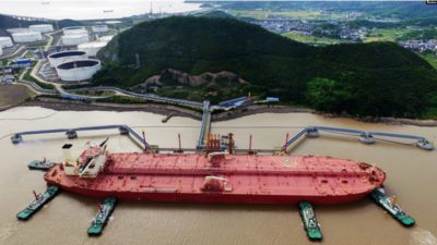 Ningbo Harbor Meishan Dock Reopened. Global Supply Chain Difficulties are Still Unsolved