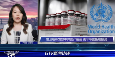 WHO Distributes CCP-Made Vaccines; South Africa And Other Countries Refuse To Accept