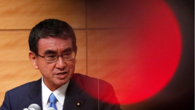 9/17/21 Japan Galaxy News: Kono Wants Stimulus Measures To Focus On Energy And 5G; Google Launches News Showcase In Japan