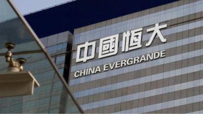 9/18/2021 Financial News In China: Evergrande's Correspondent Bank Plans To Extend Loans; BSE Individual Investors' Funds Threshold 500k Yuan