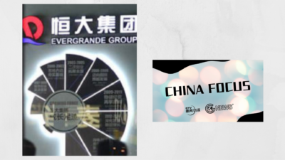 China Evergrande's Stock Price Plummets to its Lowest in Eleven Years