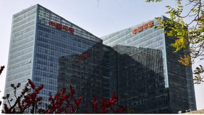 Ping An Group Is the Trading Platform Between the CCP and the World's Deep States
