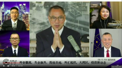 Highlights of Mr. Miles Guo's Live Broadcast on September 14, 2021