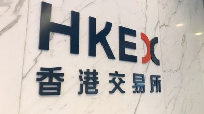 China's Official Media Says Hong Kong is an Excellent Testing Ground for SPAC Listing System