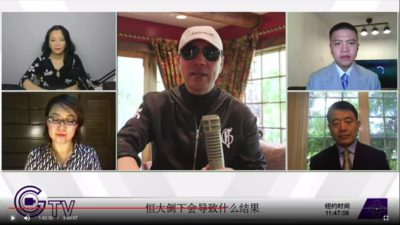 Highlights of Mr. Miles Guo's Live Broadcast on September 23rd, 2021