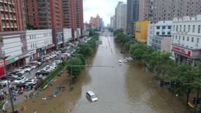 No One is Held Accountable for Zhengzhou Flooding, Yet Officials Are punished For Ineffective Epidemic Prevention