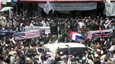 GT Online: CCP Triumphantly Humiliated and Warned US about Focusing on West Pacific as Taliban Held Mock U.S. Funeral