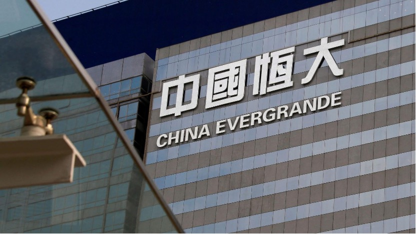 """Hui Ka Yan of Evergrande Held Staff Meeting in Midnight, Emphasized  """"Guarantee of Repayment and Delivery"""" Amid Recent Crisis – GNEWS"""