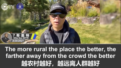 9/25/2021 Miles Guo's GETTR: Mr. Wengui suggested to stay away from modern cities and move to the rural areas as much as possible