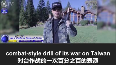 9/24/2021 Miles Guo: Yesterday the CCP's Army, Navy, and Air Force conducted military drills targeting Taiwan with live ammunition