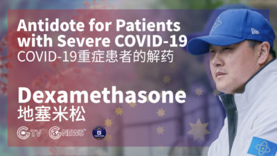 Dexamethasone – Antidote for Patients with Severe COVID-19