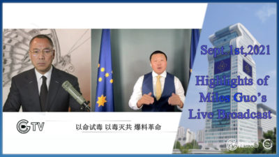 Highlights of Mr. Miles Guo's Live Broadcast on September 1st, 2021