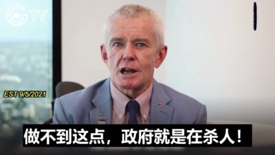 Australian Senator Malcolm Roberts Called Out Big Pharmas, Big Techs and Government for Suppressing Ivermectin