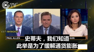CCP's Move of Tapping SPR Indicates Attempt To Ease the Rising Inflation in China