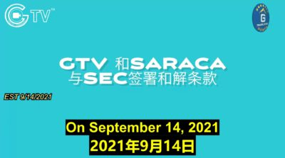 Meaning of the Settlement Agreement Between GTV, SARACA & SEC