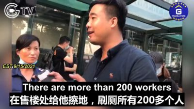 Janitorial Company Working for Evergrande for More Than Two Years Yet Hasn't Got Paid