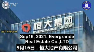 Evergrande Corporate Bonds Stop Trading for One Day